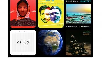 Silta un mierinoša mūzika no Āfrikas un Tuvajiem Austrumiem
