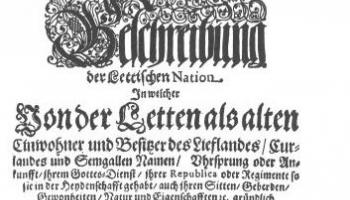 Historia Lettica: первый печатный памятник латышского народа
