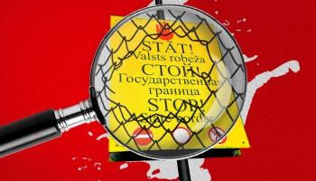 #58 Robežsargi: baltkrievi ar vairogiem iestumj migrantus Latvijā