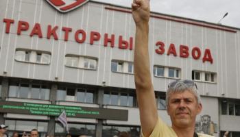 Ekonomiskā situācija Baltkrievijā. Streiko ekonomikas mugurkauls