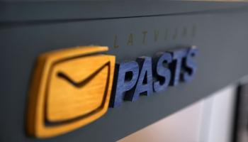 Подозрительные посылки: как проверяют почту и почему нельзя посылать всё, что хочется