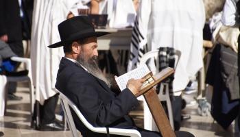 Чего нет в Израиле