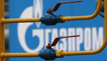 Эксперт: «Газпром» может избавиться от акций Latvijas Gāze