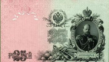 Mūza naudas kaltuvē jeb nauda kā lietišķās mākslas veids