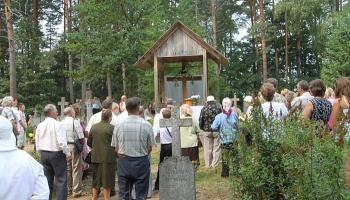 """""""Такие мы"""": история латвийской традиции """"Kapu svētki"""". Священник из Лудзы Родион Доля"""