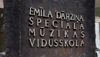 Музыкальной школе Эмиля Дарзыня - 75: воспоминания великих выпускников
