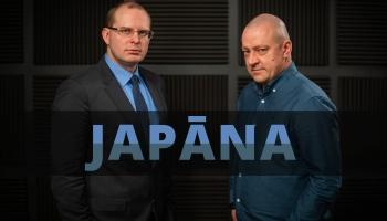 Japāna: valsts politiskās un ekonomiskās attiecības ar sporta pasākumiem