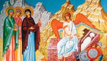 Православный женский день. Жёны-мироносицы