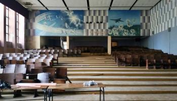 Концертный зал вместо факультета РТУ: новая локация Free Riga в Чиекуркалнсе